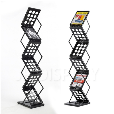 Magazine Display Racks